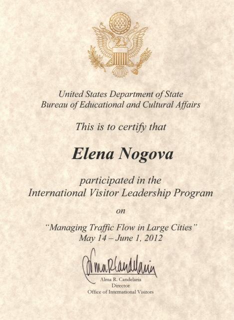 сертификат Ногова